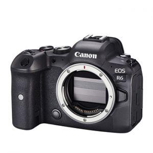 Canon EOS R6 systeemcamera.jfif
